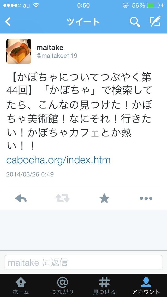 20140326-005146.jpg