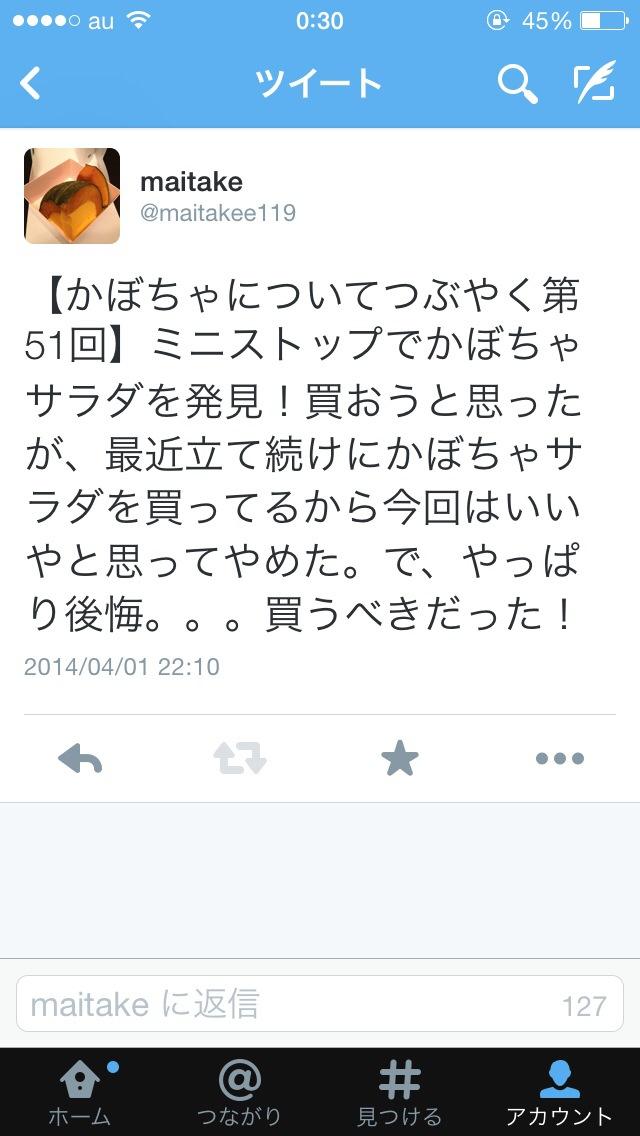 20140402-003509.jpg